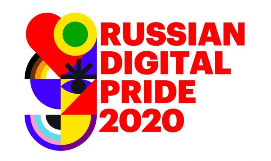 RussianQueerPride