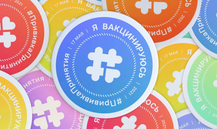 Активисты из разных регионов России запускают флешмоб ко Дню борьбы с гомофобией, бифобией и трансфобией